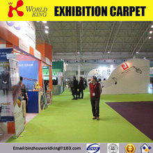 Best quality low price industrial commercial hotel carpet