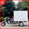 Tricycle, 2014 new model closed cargo box tricycle 3 wheel motorcycle with strong chassis