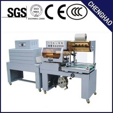Supplying good quality semi automatic sealer heat tunnel shrink wrapping machine with CE factory price