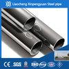 hot selling 100mm diameter steel welded pipe