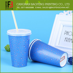 New design colorful widely use oem odm disposable cup shanghai