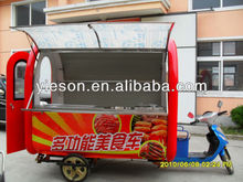 vending vehicle electric vehicle with 3 wheels