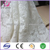 mesh curtain fabric, organza embroidery curtain fabric,embroidery lace curtain fabric