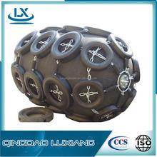 2015 Marine Pneumatic Rubber Fender Hoop The Ball