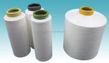 100% Pes Yarn DTY 150D/144F Application Knitting