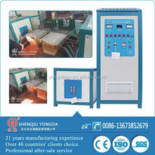 IGBT Induction heating type forging oven