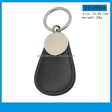 New style Blank promotional key chain gun