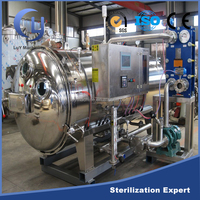 Trade assurance stainless steel long life milk retort autoclave