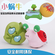 Plush Animals called Escape snail,and rolling stone, With two remote controls Electronic, remote control toys