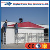 China Low Cost Modern Steel Structure Prefab Houses