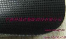 Fire Retardant (FR) PVC Laminated Tarpaulin Avoid Fire Bag Material