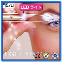 High quality tweezer with led/eyebrow clip/tweezer with led light