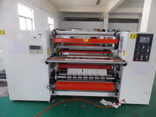 High capacity cash register paper roll slitting machine,supermarket cash paper slitting machine