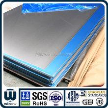 factory price of marine aluminium plate 5083 H116 for boat