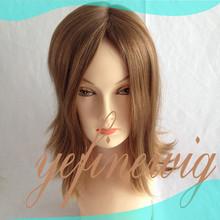 European Silk Human Hair Topper