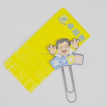 Custom made logo plastic paper clip plastic spring paper clip