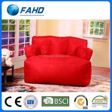 top sell sofa design love seat large bean bag sofa