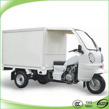 best selling three wheeler cargo van tricycle