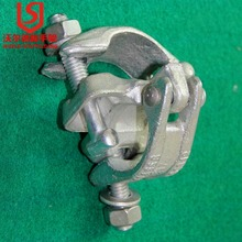 Tianjin factory durable and gavlanized Different Types of Scaffolding Couplers