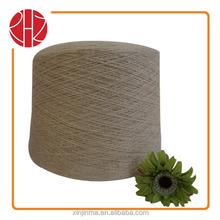 2/11NE linen cotton yarn raw white