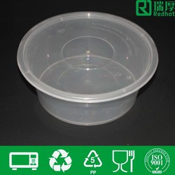Round plastic food storage box sushi box large plastic container 2500ml