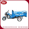 Hot selling cheap price heavy loading blue 3 wheel KAVAKI MOTOR/TRICYCLE