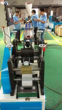 PVC edge banding making machine