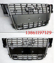 polish black S5 grille for Audi A5 S5 car 2007-2012