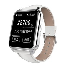 """china 2015 1.55"""" IPS Touch Screen F2 Waterproof Smart Watch with Heart Rate Monitor for Andriod&IOS 2"""