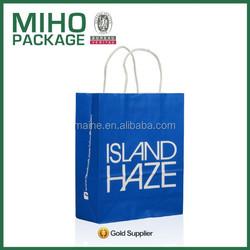 machine make paper bag,white kraft paper bag, kraft paper bag