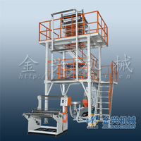 high capacity low cost up blowing single layer film making equipment