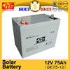 Excellent quality 12v 75ah solar battery