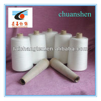 Sewing Thread for Raw White Leather Shoe Sewing Threads
