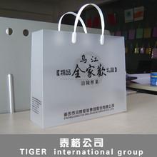 2015 hot sale packaging factory custom plastic fashion clear plastic handbag
