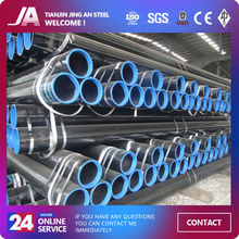 Company Name Tianjin Jing An Steel Trading Co.,Ltd Business Type Trade com