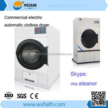 100kg steam heating rotary tumble dryer,industrial laundry machine