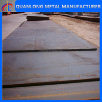 q235a/q255a/q275a weight of 12mm thick steel plate
