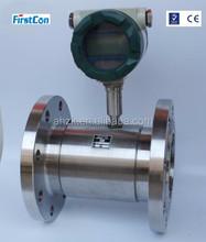wireless 4-20ma liquid turbine masut flowmeter
