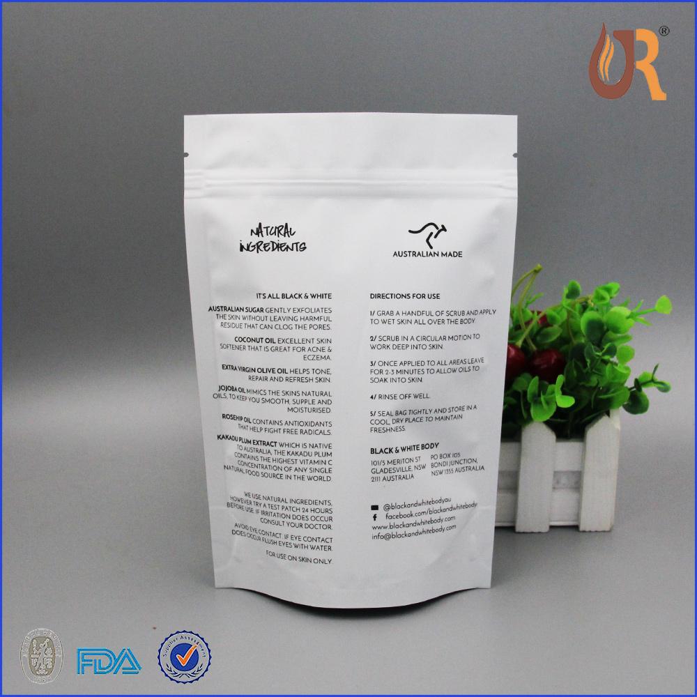 coffee scrub bag (1).jpg