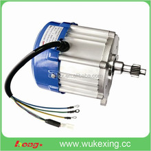 e rickshaw rear axle geared motor brushless dc electric motor 60v 850w
