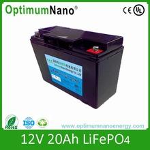 solar motor battery 12v 20ah lifepo4