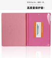 Чехол для для мобильных телефонов Other apple ipadair ipad5 for ipad air ipad 5
