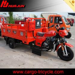 150cc 200cc Cargo Tricycle /three wheel motorcycle price