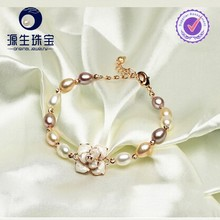 Girl's fashion cheap rosary bracelets with pearl and sterling silver lock
