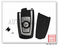 For BMW Blank Key with Insert Blade For BMW 5 Series 2011 Year [ AS006002 ]