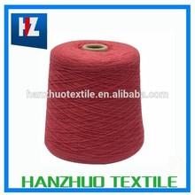 hot sale polyester spaghetti yarn