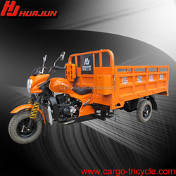 Gas cargo three wheel cargo loading tricycle for sale