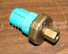 For Ford transit, air pressure sensor, air pressure valve, air pressure switch F58H-19D594-AA,F58H19D594AA