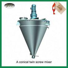 cosmetic powder mixer