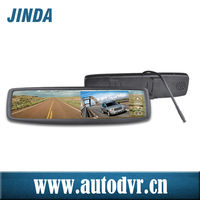 480 x 272 4.3 Inch TFT LCD Car Rear View Mirror Monitor Parking Rearview Monitor